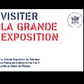 126 produit made in France à l'Élysée